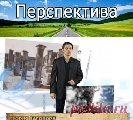 Виртуальный спрут. Социальные сети — мифы и реальность | Pravdoiskatel