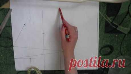 На этом видео представлен наипростейший способ построения переда и спинки ! Справится самый начинающий человек ,который решил ,что хочет сам шить !  Оставляйте комментарии , сниму видео-урок по вашим просьбам! И не забывайте подписаться !)))