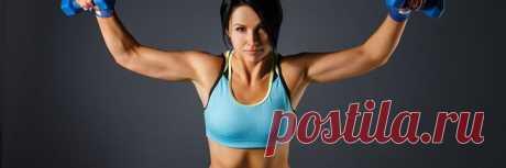 Упражнения Камиллы Волер для укрепления груди