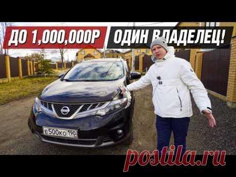 НИССАН С ПРОБЕГОМ 200,000 и ВАРИАТОР! 8 ЛЕТ В ОДНИХ РУКАХ ОТЗЫВ ВЛАДЕЛЬЦА