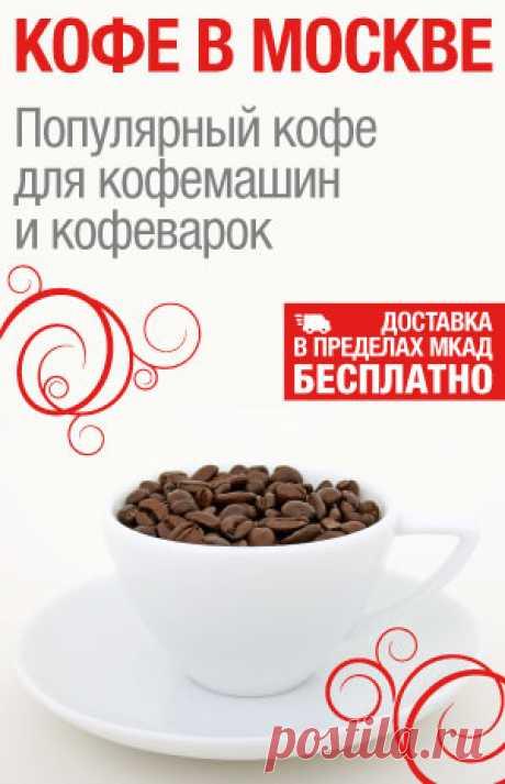 Купить с доставкой стеклокерамические плиты цена от 12800 рублей. Интернет-магазин Vasko.ru