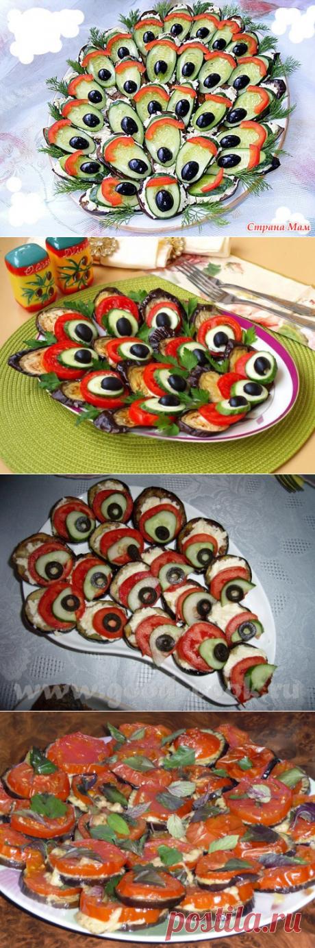 "Snack from eggplants ""Павлин""\"" Female World"