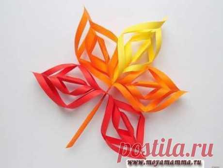 Ажурный осенний лист из бумаги   Основными осенними цветами являются желтый, оранжевый и красный. Именно они будут присутствовать в нашей сегодняшней поделке.