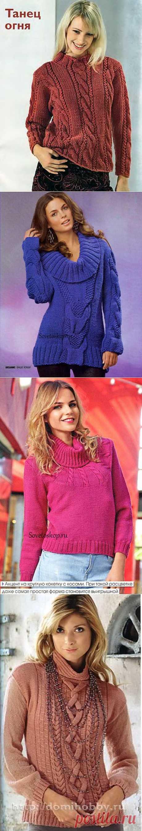 Вязаные пуловеры для милых дам..