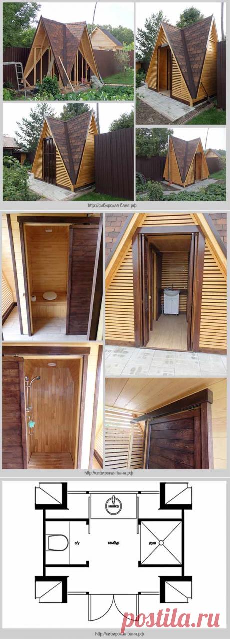Дачный душ и туалет под одной крышей — Идеи домашнего мастера