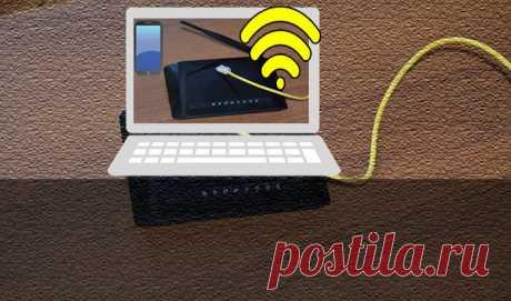 Почему компьютер и смартфон начинают конфликтовать при работе через один Wi-Fi роутер?   Айтишник в тренде   Яндекс Дзен