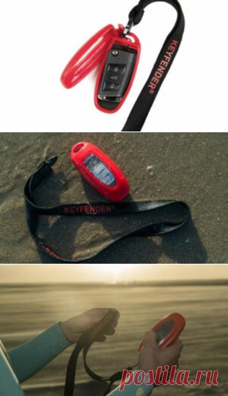 Водонепроницаемый чехол для автомобильного ключа - Keyfender. -