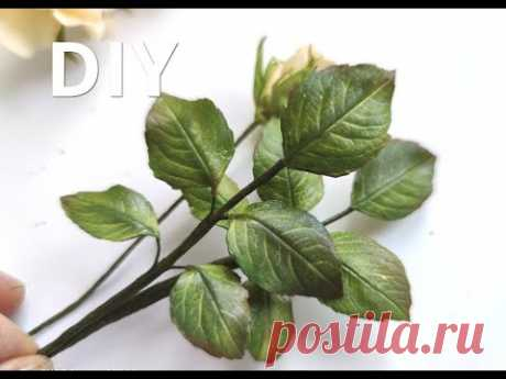Як зробити гілочку троянди із фоамірану 🌸🌸🌸 Как сделать веточку розы из фоамирана 🌸🌸🌸