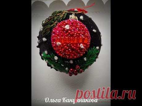 Новогодний шар с вышивкой Часть1. Christmas ball with embroidery Part1