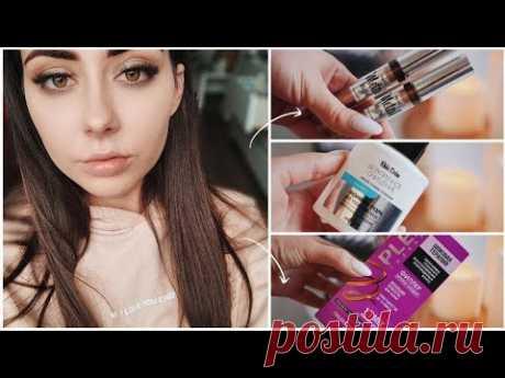 Всем привет в этом видео я поделюсь подборкой белорусской косметики,которая по моему мнению луше люкса! В Видео были показаны: 1)Жидкие тени для век LUXVISAG...