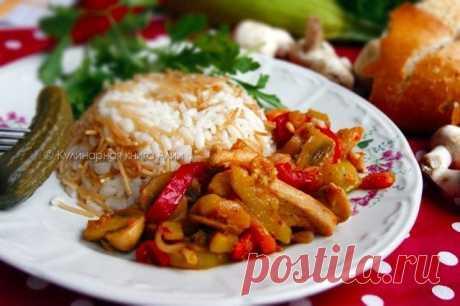 Соте с курицей и грибами (турецкая кухня)  Куриная грудка, пропитанная соками и ароматами овощей.... соте по-турецки...  Ингредиенты:  Куриная грудка - 1 шт.; кабачок средний - 1 шт.; морковь средняя - 1 шт.; луковица большая - 1 шт.; помидор большой - 1 шт.; грибы - 250 г.; перец красный - 1 шт.; раст. мало - 50 мл.; соль - 1 ч.л.; перец черный - 0,5 ч.л.; перец красный горький - 1 ч.л.  Приготовление:  Готовить на среднем огне. На разогретую сковороду налить раст. масло,...