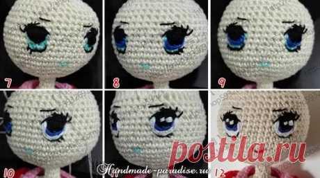 вышитые глаза для куклы своими руками: 6 тыс изображений найдено в Яндекс.Картинках