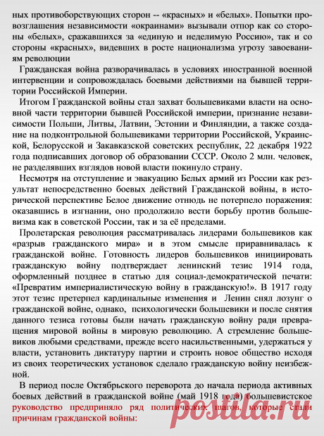 Записи из дневника Черных Александра Дмитриевича  (псевдоним Сан Чад)