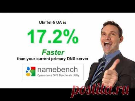 Ускорить прилично интернет с NameBench.. Обсуждение на LiveInternet - Ðîññèéñêèé Ñåðâèñ Îíëàéí-Äíåâíèêîâ