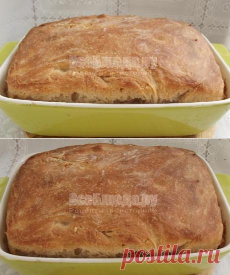 Как печь хлеб дома своими руками - мой первый опыт, пошаговые фото | Все Блюда