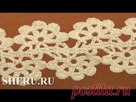 Crochet Double Side Lace Tape  Pattern Tutorial 16 Техника ленточное кружево