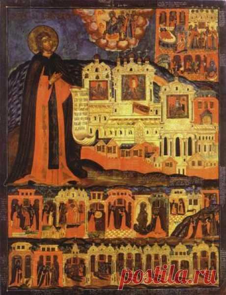 Псалом 29 | Полный Православный Молитвослов — сборник молитв