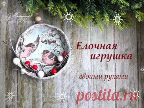 Елочная игрушка из баночной крышки мастер класс/новогодний декор своими руками/Christmas decor