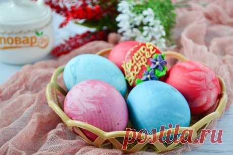 Яйца, крашенные в лоскутках - пошаговый рецепт с фото на Повар.ру
