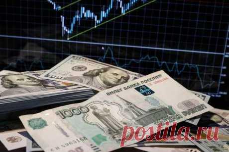 Новые прогнозы на курс рубля до конца 2020 года Финансовые эксперты озвучили перспективы для российского рубля до конца 2020 года.