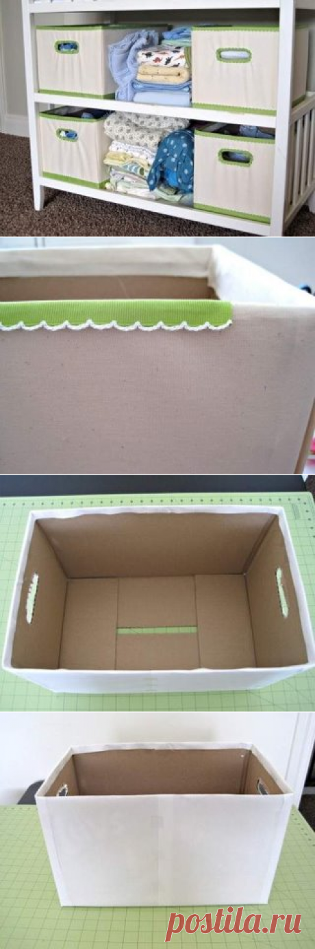 How to make a box for storage of a cardboard and fabric. Master class