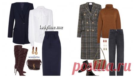Модная шпаргалка: 10 сетов для безупречного повседневного образа | ladyline.me | Яндекс Дзен
