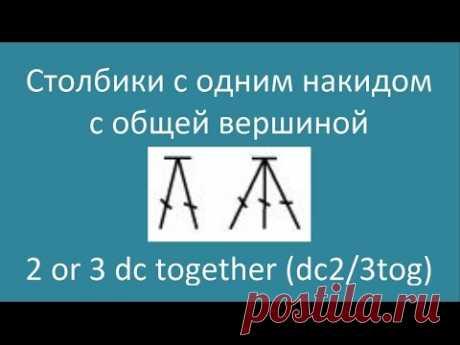 El alfabeto del gancho. La parte 2