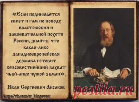 Замечательный русский писатель о Европе.
