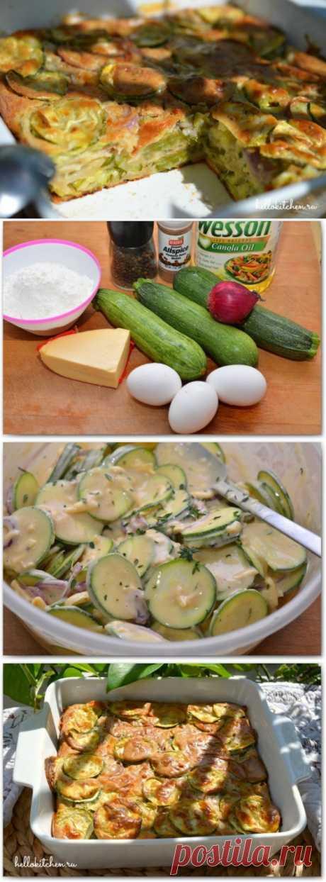 Tasty vegetable marrows casserole