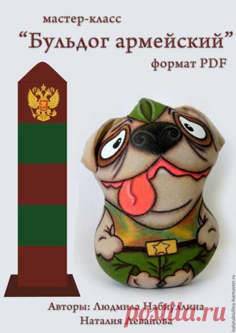 """Купить МК """"Бульдог армейский"""" - хаки, собака, бульдог, подарок на новый год, мастер-классы"""