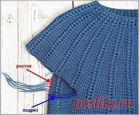 Показываю три способа вывязывания реглана спицами. Выбирайте любой удобный для вас   Ольга knits спицами и крючком   Яндекс Дзен