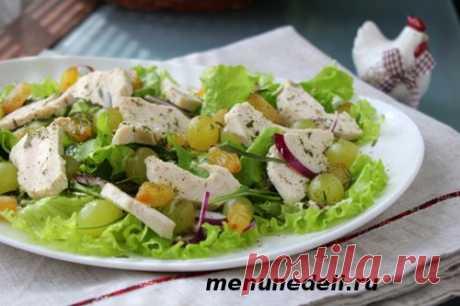 La ensalada insólita con la pechuga de pollo \/ el Menú de la semana