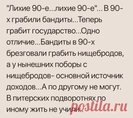 (55) Pinterest