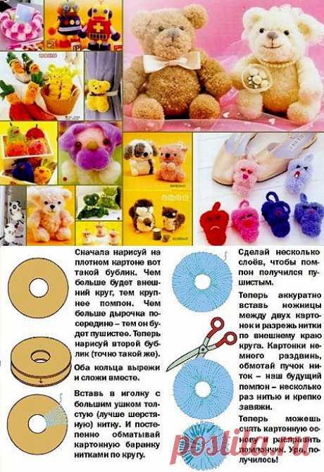 Книга Помпоны скачать бесплатно | Самошвейка - сайт для любителей шитья и рукоделия