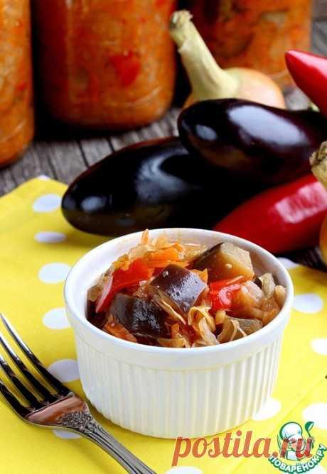 Солянка с баклажанами на зиму - кулинарный рецепт