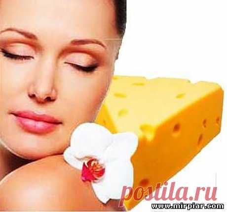 Домашняя французская маска от морщин из твердого сыра для бархатной кожи - Все для нашей Красоты Неземной - Секреты Великих Женщин