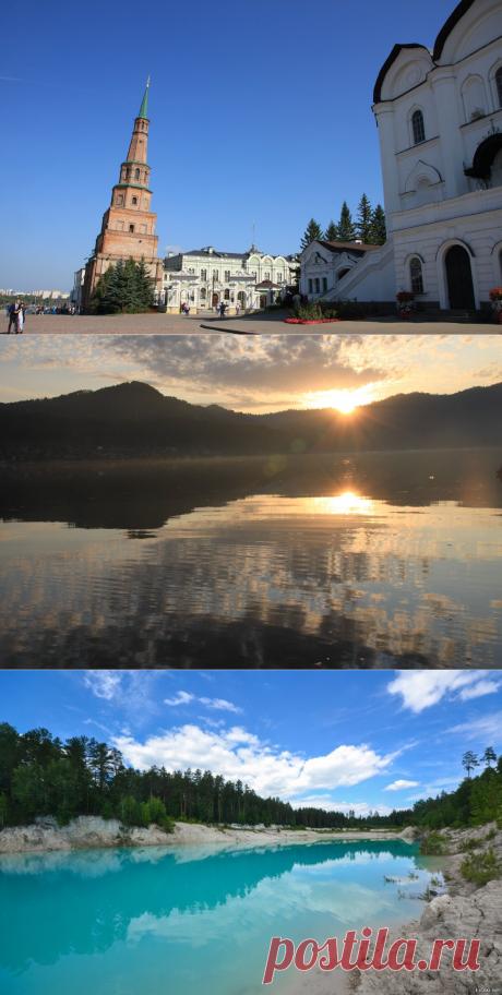 Самые красивые места России по версии Google: есть чему удивиться   Соло-путешествия   Яндекс Дзен