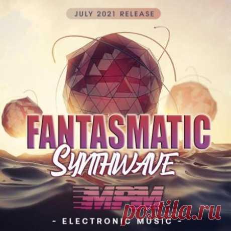 Fatasmatic: Synthwave MPM (2021) Данная стилистика уже давно стала неотъемлемой частью электронной музыки по всему свету. Конечно это не мэйнстрим, но пользуется достаточной популярностью среди слушателей. Подобные треки прекрасно создают фон множеству различных роликов, шоу и тому подобному контенту.Категория: Musical