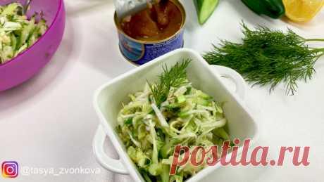 Салат из капусты с икрой – пошаговый рецепт с фотографиями