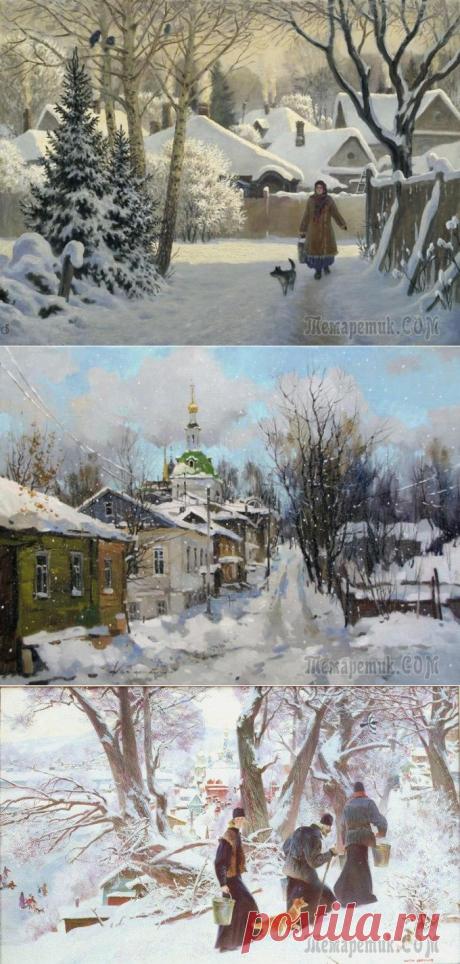 En el presentimiento de la Navidad, cinco cuadros de los pintores rusos