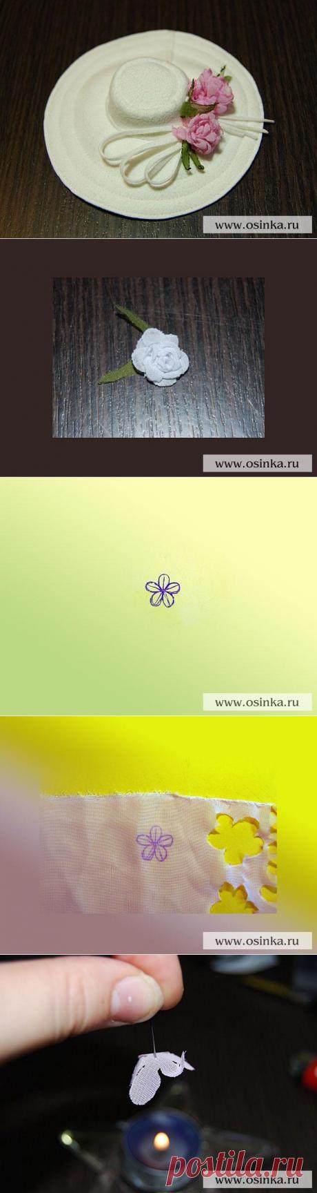 Миниатюрныt цветочки от Емельяновой Яны