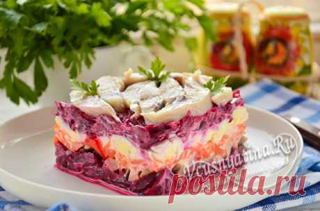 Салат с сельдью и свеклой: вкуснее обычной селедки под шубой