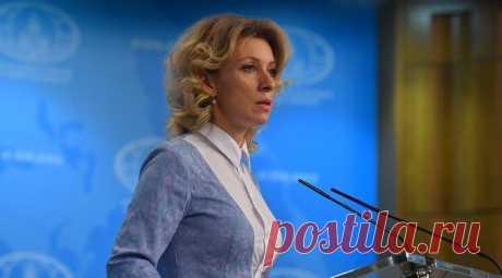 Захарова обвинила НАТО вобмане мирового масштаба | Новости в России и мире