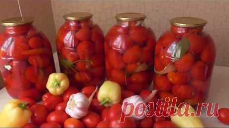 Обалденные вкусные помидоры на зиму. Без заморочек