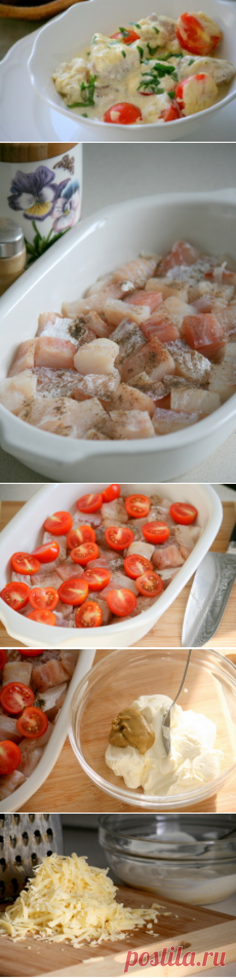 The cod baked in an oven with cheese and tomatoes - Home Restaurant