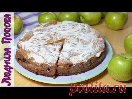 В этом видео я готовлю яблочный пирог. Приготовить такой пирог с яблоками не составит труда даже юным хозяюшкам. Но несмотря на то, что рецепт очень прост, у...
