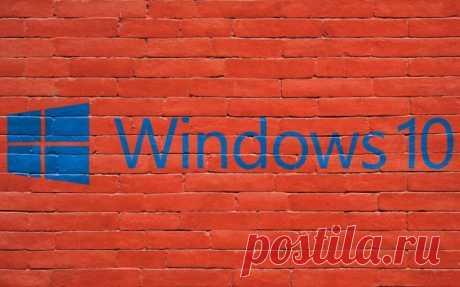5 утилит для Windows, которые помогут решить многие проблемы 18.03.2021|Антон Максимов|Комментарии Работа операционной системы в большей степени зависит от действий пользователя. Но часто проблемы могу...