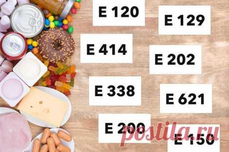 Как влияют на организм Е-добавки? «АиФ-Кухня» отвечает на популярные вопросы читателей.
