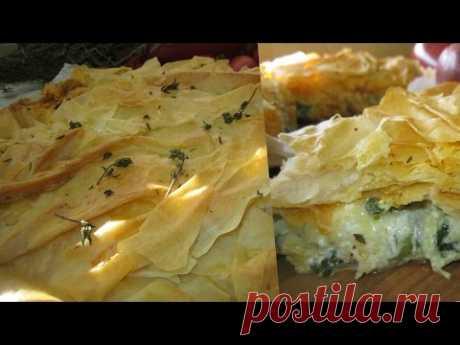Рецепт- Греческий пирог Спанакопита  ( со шпинатом и сыром)