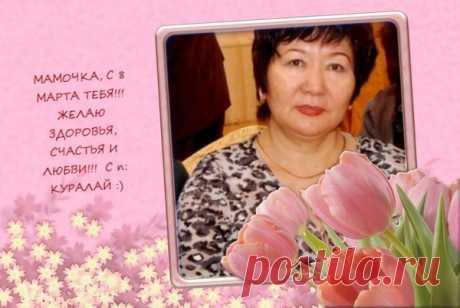 Балымша Маменова